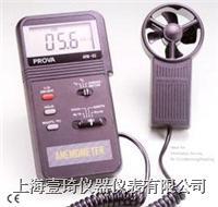 台湾泰仕AVM-03风速计 AVM-03