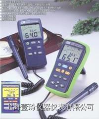 台湾泰仕TES-1364温湿度计 TES-1364