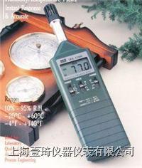 台湾泰仕TES-1360A温湿度计 TES-1360A