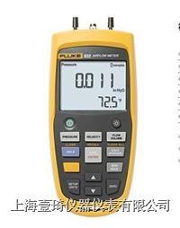 Fluke 922空气流量检测仪 Fluke 922