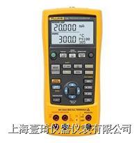 Fluke 726高精度多功能过程校准器 Fluke 726