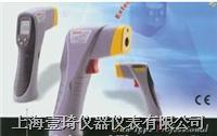 红外测温仪ST653