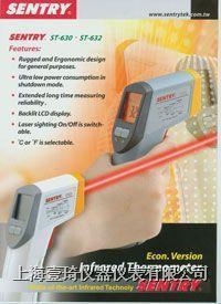 红外测温仪ST632