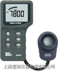 香港希玛AR823照度计 AR823