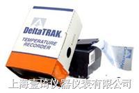 一次性温度记录仪DeltaTRAK 16000 系列 DeltaTRAK