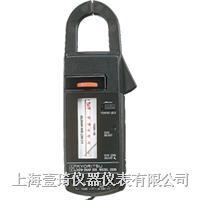 日本共立KYORITSU 2805 指针式钳形表 KYORITSU 2805