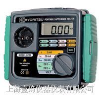 日本共立6200安规测试仪 KYORITSU 6200