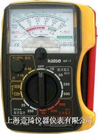 日本凯世Kaise KF-7指针式模拟万用表 KF-7