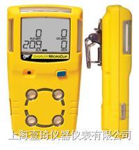 GasAlterMicroClip 复合气体检测仪 GasAlterMicroClip MC-4