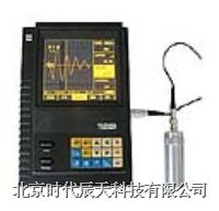 时代超声波探伤仪 TUD210