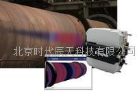 專門用于回轉窯窯體溫度監測的紅外掃描成像系統