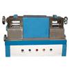 电线削片机 DZ-4037
