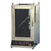 织物阻燃性能测试仪 DZ-8060C