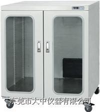 435升低湿度电子防潮箱 435升低湿度电子防潮箱