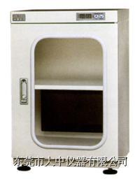 98升超低湿电子防潮箱  98升超低湿电子防潮箱