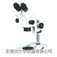 连续变倍显微镜 XTL-2600