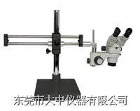 连续变倍体视显微镜 XPZ双目头+V15