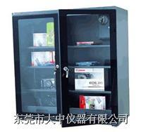 WD-200C型电子防潮箱 WD-200C型电子防潮箱