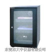 AD-088C型电子防潮箱