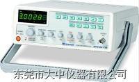 函数信号发生器 GFG-8217A