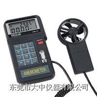 测温度/风速/风量计 AVM-07