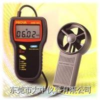 风速仪/叶轮式风速表 AVM-303