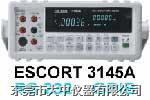 台式数字万用表 ESCORT 3145A