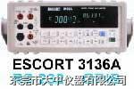 台式数字万用表 ESCORT 3136A