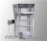 垂直滴水试验装置 垂直滴水试验装置