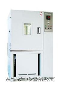 高低温试验箱 DZGDW-50