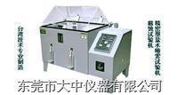 盐雾试验箱 DZ-90