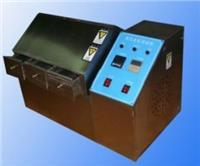 蒸汽老化试验箱 DZ-8512