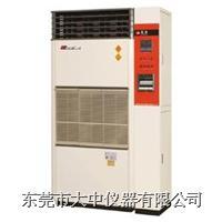 标准实验室恒温恒湿精密空调主机  DZ系列
