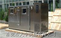步入式恒温恒湿室/步入式环境试验箱 DZ系列