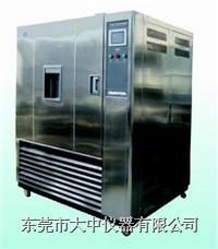 可程式高低温试验箱-40℃ ~150 ℃ DZ系列
