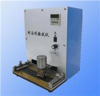 耐溶剂擦拭仪 RJCS耐溶剂擦拭仪