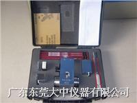 鉛筆硬度計(三用型) 便携式鉛筆硬度計DZ-8379