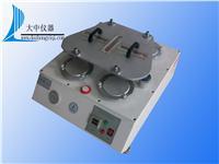 马丁代尔耐磨仪(四工位) DZ-8827-4