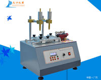 液晶显示耐摩擦试验机 DZ-204A