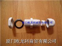 IP68 防水電纜固定頭/葛蘭頭 全系列