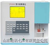测土配方专用仪器 JP4000
