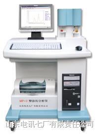 微量元素检测仪 MP-2