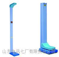 折叠式身高体重测量仪 RTCS-150-A型超声波折叠式身高体重测量仪