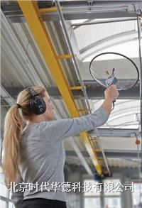 超声波气体检漏仪