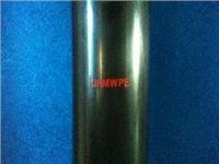 UHMWPE管材
