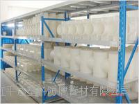 平达厂家批发PVDF管件 注塑成型 质量有保证 225