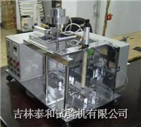 手机点压滚压试验机 TSJ-DG-5