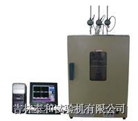 计算机控制马丁耐热试验仪 RBW-300M