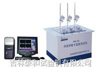 热变形维卡测定仪 RBX-300
