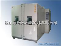 环境试验箱 SDH2010P